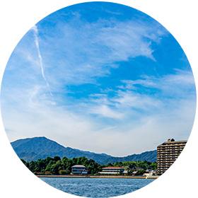広島の海洋散骨海域