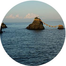 伊勢志摩の海洋散骨海域