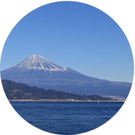 静岡の海洋散骨海域