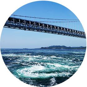 徳島の海洋散骨海域