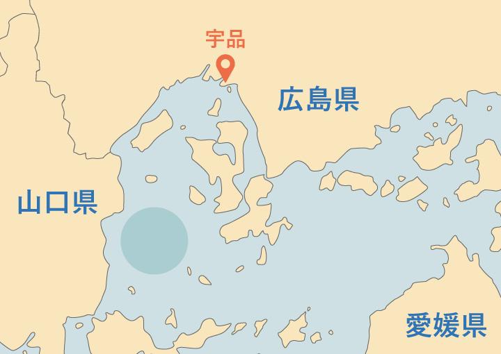 広島での海洋散骨の専門業者
