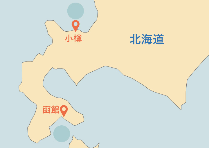 北海道での海洋散骨業者