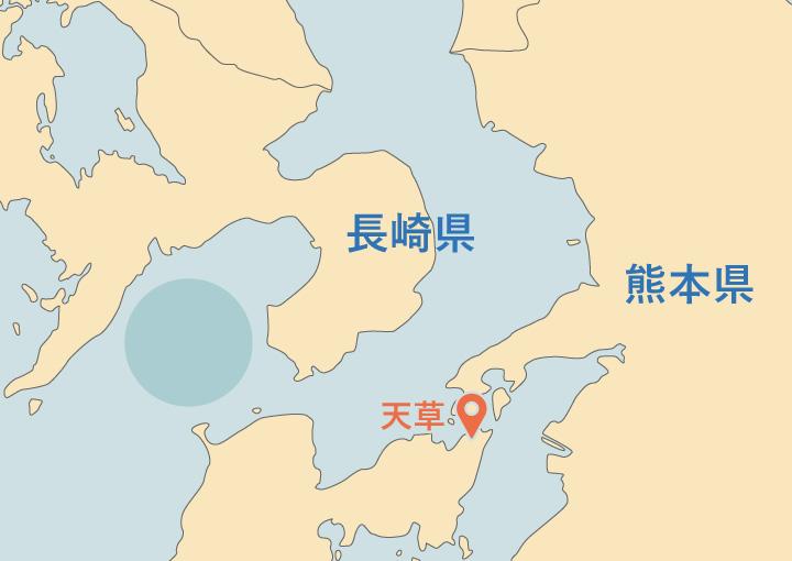 熊本での海洋散骨業者