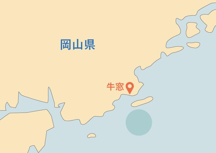 岡山での海洋散骨業者