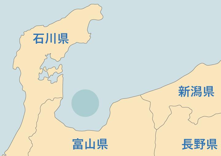 富山での海洋散骨業者