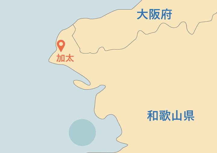 和歌山での海洋散骨の専門業者