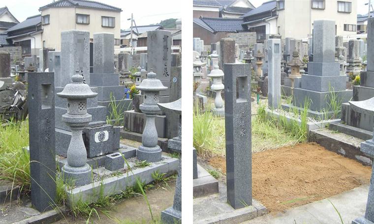 墓じまい後の散骨の選択肢