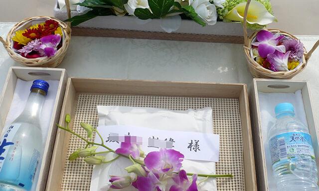 沖縄での海洋散骨