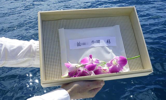 沖縄での散骨
