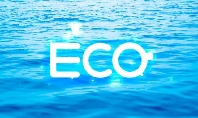 海洋散骨の環境ルール