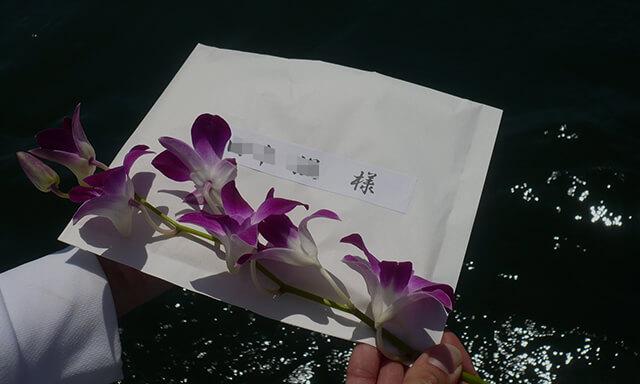 神戸(兵庫県)での散骨