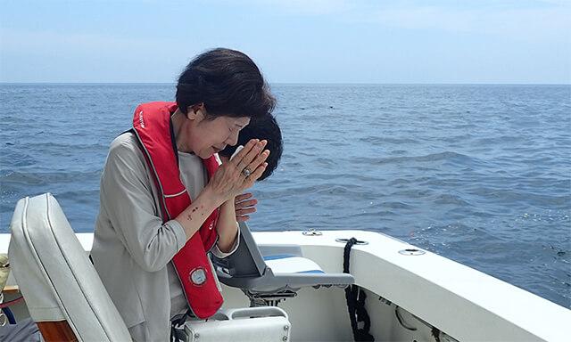 神奈川・葉山の海洋散骨業者のみなとみらい