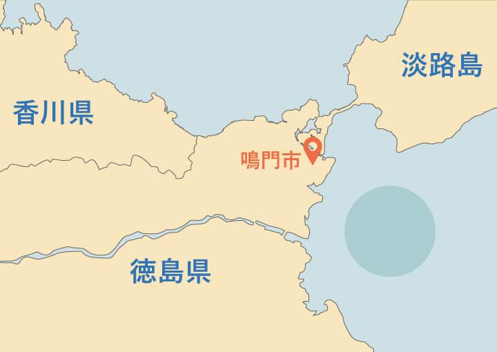 徳島での海洋散骨業者