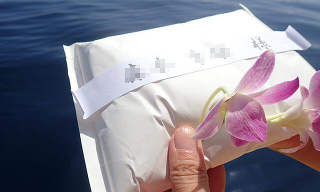 駿河湾での海洋散骨事例