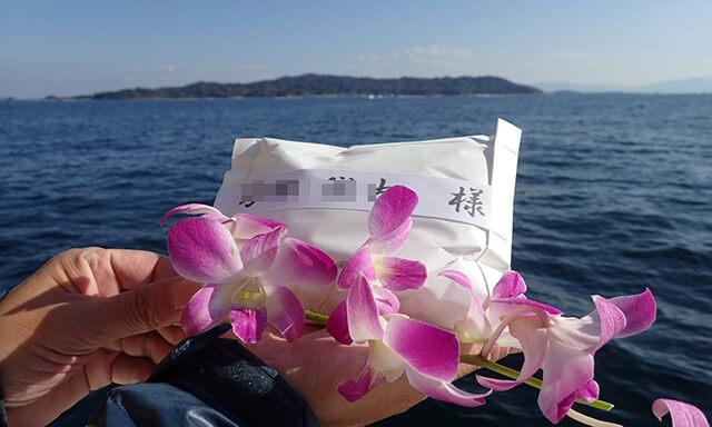福岡県での海洋散骨業者